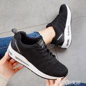 運動鞋女輕便減震透氣鞋秋季學生跑步鞋黑色氣墊鞋女鞋解憂雜貨鋪
