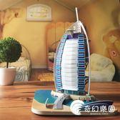 3D立體拼圖精裝紙模建筑模型迪拜伯瓷酒店創意益智玩具c065-奇幻樂園