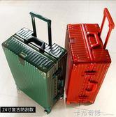 復古鋁框拉桿箱20登機皮箱24萬向輪26旅行密碼29寸拉錬行李箱男女 卡布奇諾