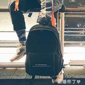 雙肩包女韓版潮流街拍書包男校園初高中學生森系簡約時尚百搭背包 焦糖布丁