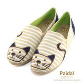 Paidal 條紋貓電繡樂福鞋-卡其色