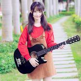 38吋吉他民謠吉他初學者新手練習入門SMY4771【123休閒館】