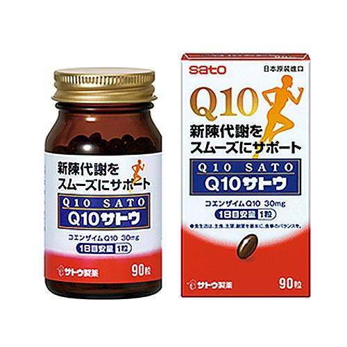 sato佐藤 Q10膠囊 90粒入/罐