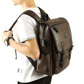 後背包 男包背包書包旅行包電腦包 SMY11621【男人與流行】