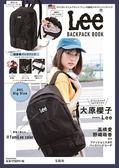 Lee時尚單品:後背包
