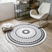 北歐時尚圓形地毯茶幾臥室客廳房間園毯家用吊籃電腦椅轉椅地墊(聖誕新品)