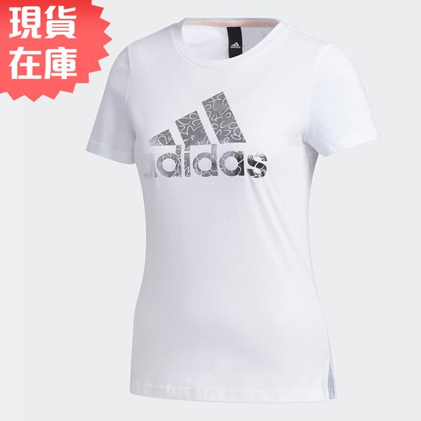 【現貨】ADIDAS 女裝 短袖 上衣 Logo 休閒 純棉 金屬感 印花 白【運動世界】FM9291