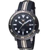 SEIKO精工5號復刻時尚機械腕錶  4R36-06N0X  SRPC67J1