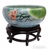 陶瓷魚缸大號青花養金魚缸睡碗蓮盆荷花缸烏龜缸盆客廳擺件igo