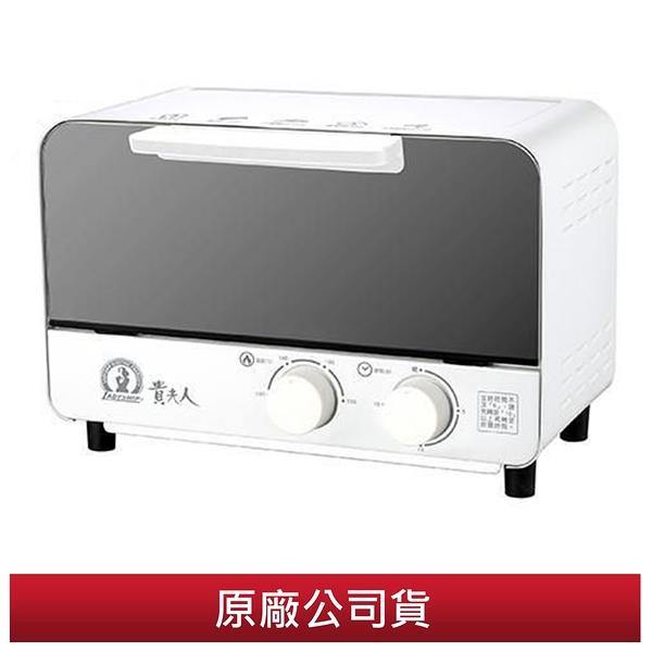 貴夫人 11公升蒸氣烤箱【LS-KZ501】公司貨