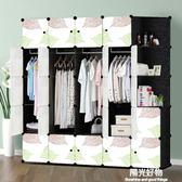 衣櫃衣櫥大號塑料組合簡易簡約現代經濟型組裝布藝收納櫃子 igo一週年慶 全館免運特惠