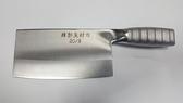 郭常喜與興達刀鋪-韓郭魚財刀(A00118)可切可剁雞鴨