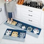廚房地毯 廚房地墊防滑防油家用pvc可擦耐臟免洗防水腳墊滿鋪長條墊子地毯【幸福小屋】