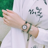 手錶 手錶女細帶小巧氣質星空簡約中學生小錶盤復古女生小清新森系文藝 阿薩布魯