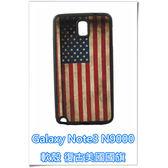 三星 Samsung N9000 Galaxy Note 3 N900 手機殼 軟殼 保護套 貼皮工藝 美國國旗