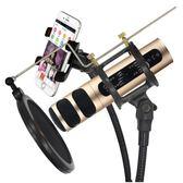 【全館】現折200手機麥克風唱歌神器通用專用話筒中秋佳節