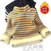 男童中半高領打底衫兒童長袖保暖上衣女童冬季加絨加厚內搭秋裝潮【小艾新品】