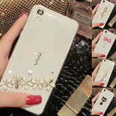 HTC U12+ U11 Desire12 A9s X10 A9S Uplay UUltra Desire10Pro U11EYEs 手機殼 水鑽殼 客製化 訂做 多圖款女王系列