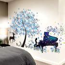 客廳沙發背景墻大學生宿舍壁紙自粘墻壁裝飾海報3d立體墻貼紙貼畫 麻吉好貨