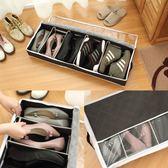 日式竹炭鞋子收納袋 防塵 防潮 收納 床下收納 透式收納 鞋子收納 居家收納【RS937】