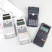 計算機函數多功能計算機中學生財務考試專用科學函數型