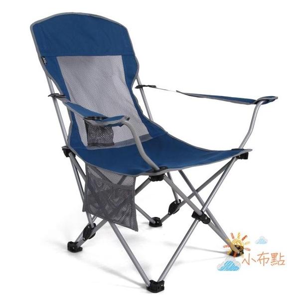 摺疊椅折疊椅戶外便攜折疊椅釣魚椅沙灘椅兩檔可調節高靠背椅寫生休閒午休躺椅WY 一件82折