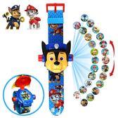 汪汪隊玩具男女孩電子錶奧特曼兒童卡通24圖社會人投影手錶幼兒園