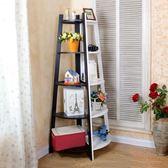 臥室梯形墻角轉角置物架落地角落架子客廳花架現代簡約階梯式多層 js8137『小美日記』