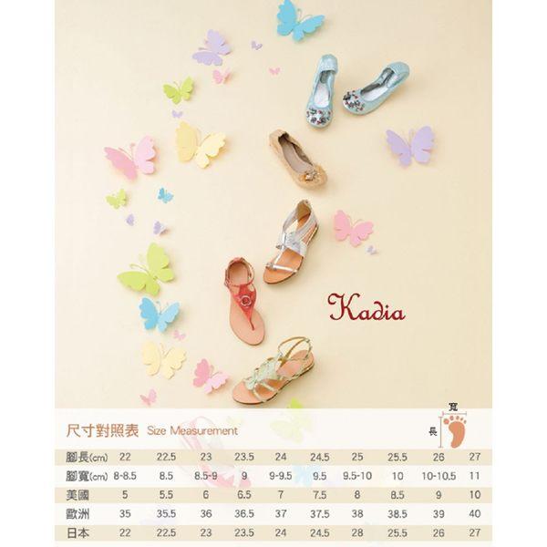 ★2017秋冬新品★kadia.浪漫璀璨水鑽高跟魚口鞋(7540-31白)