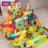 城堡積木玩具1-3-6周歲男女孩大顆粒拼裝兒童玩具益智YXS  潮流前線