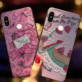 夏季紅米note5手機殼防摔女創意紅米note4手機套硅膠保護套軟潮艾維朵