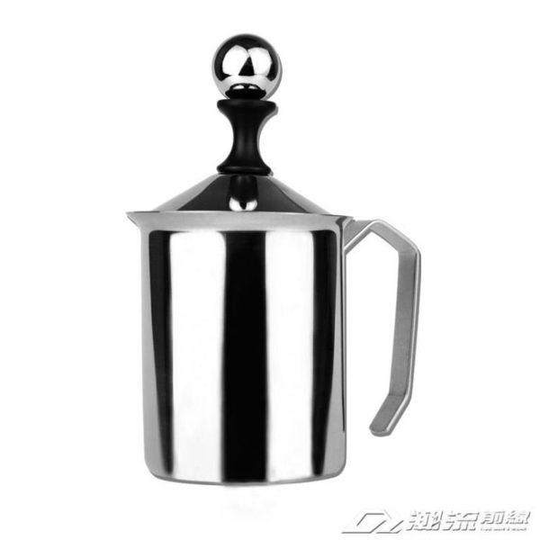 加厚304不銹鋼雙層打奶泡器 手動牛奶打泡器拿鐵花式咖啡杯奶泡機  潮流前線