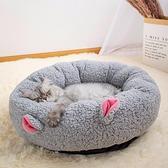 貓窩冬季保暖狗窩寵物窩貓墊子貓咪窩貓睡袋小型犬幼貓幼犬寵物用品