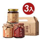 【豆油伯】火辣料理3入組(椒麻醬/天香麻辣醬/辣豆瓣醬)