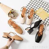 方頭鞋包頭涼鞋女夏季中跟復古奶奶鞋一字扣粗跟仙女高跟鞋 科炫數位
