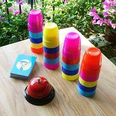 腦力大作戰 競技疊杯 兒童親子互動記憶力專注力訓練玩具益智游戲   初見居家