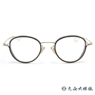 DITA 頂級眼鏡品牌 純鈦 復古圓框眼鏡 HALIOD DTX-100-48-02 金-霧黑 久必大眼鏡