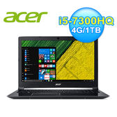 acer 宏碁A715-71G-54UE 15.6吋 七代筆電