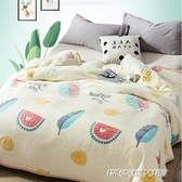 珊瑚絨毯子毛毯鋪床加厚保暖床單人宿舍學生冬季辦公室午睡小被子(免運快出)