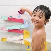 兒童洗澡玩具軌道球玩水軌道花灑嬰兒童轉轉樂【雲木雜貨】