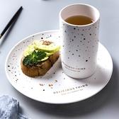 北歐風 磨石水杯 陶瓷杯 水杯 飲料杯 居家裝飾 咖啡杯 北歐風 簡約【RS922】