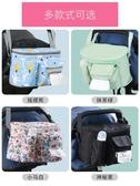 嬰兒車掛包收納袋