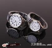 中老年人手錶防水老人錶男錶女錶大數字彈簧鋼帶石英錶 艾莎嚴選