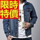 單寧外套大方-正韓舒適好搭男牛仔夾克54c3【巴黎精品】