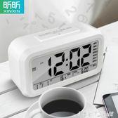 多功能學生時鐘鬧鐘夜光靜音電子鐘創意簡約臥室床頭兒童小鐘錶 「潔思米」
