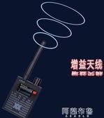 屏蔽器 反竊聽反監聽探測儀探測器防監控檢測屏蔽干擾設備 雙11