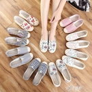 春新款韓版一腳蹬懶人單鞋子平底帆布鞋女百搭休閒鞋北京老布鞋 伊芙莎