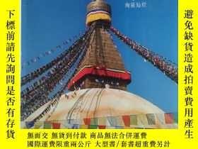 二手書博民逛書店罕見尼泊爾--絢麗燦爛Y15756 尼泊爾