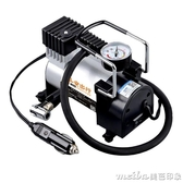 貝斯迪 大功率車載充氣泵雙缸便攜式高壓汽車用12V電動輪胎打氣泵QM 美芭