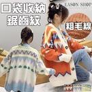 EASON SHOP(GW9171)實拍不規則撞色拼接圖形刺繡雙口袋加厚排釦開衫長袖針織外套毛衣罩衫女上衣服藍